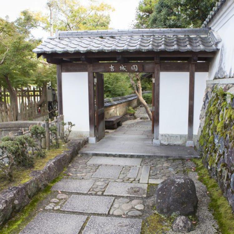 Yoshikien Garden