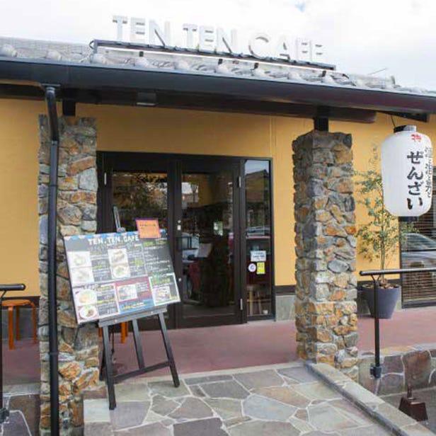 TEN. TEN. Cafe