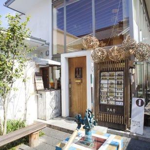 Restaurant & Cafe Pao Naramachi Shop
