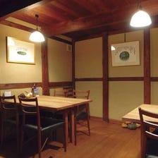 AWA 奈良町店