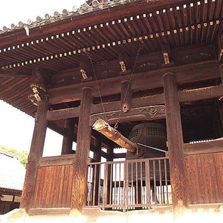 Houkou-ji Temple