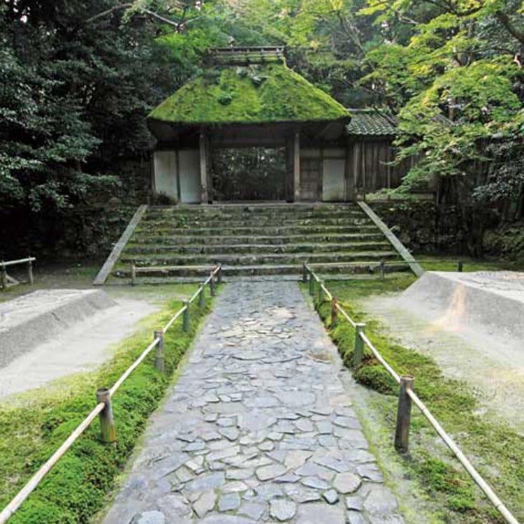 Honen-in Temple