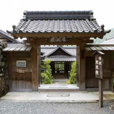 Jikko-in Temple