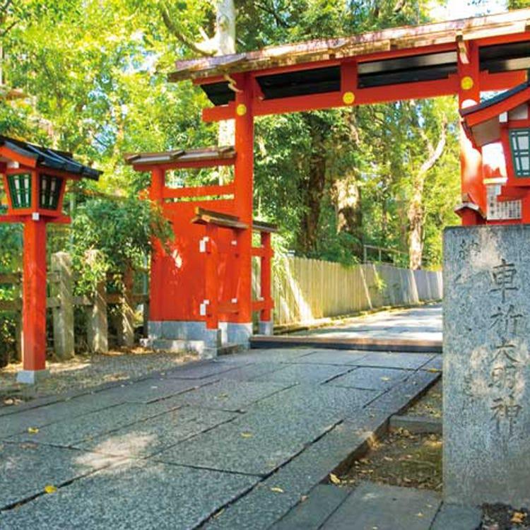 Kurumazaki-Jinja Shrine