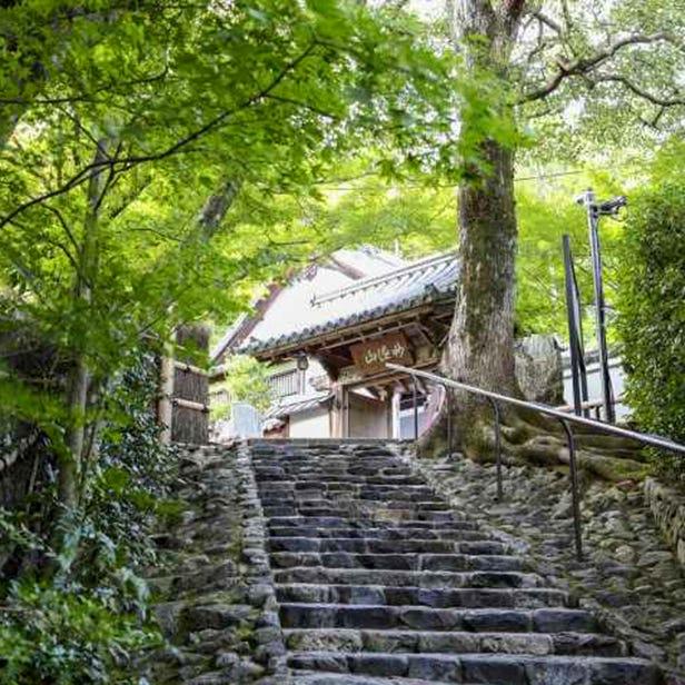 Kegon-ji Temple