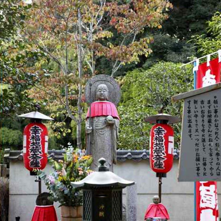 matchmaking tempel Kyoto