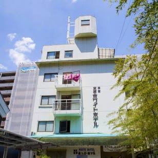 교토 화이트 호텔