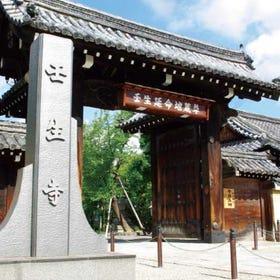 Mibu-dera Temple