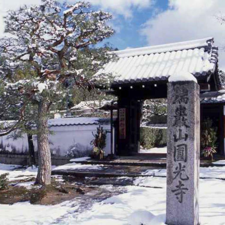 Enkouji Temple