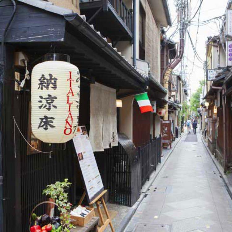 Pontocho & Kiyamachi Street