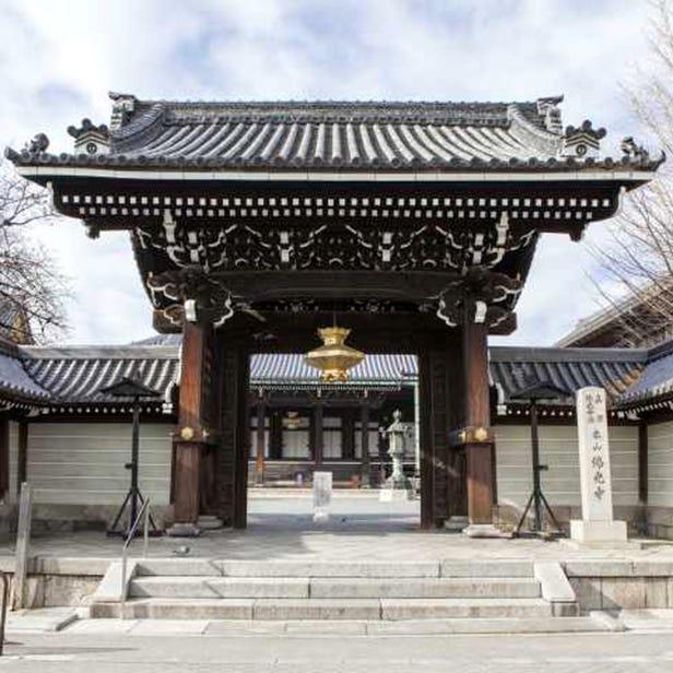 Bukkoji Temple