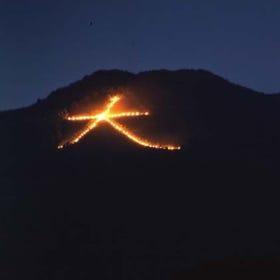 京都五山送火