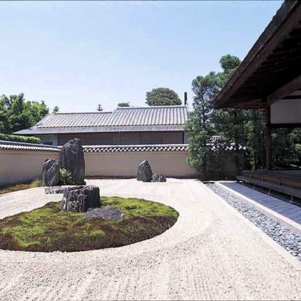 Ryogen-in Temple