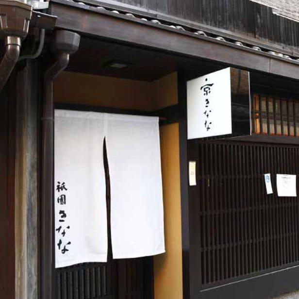 祇園kinana