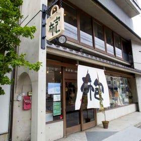 Ichizawa Shinzaburo Hanpu