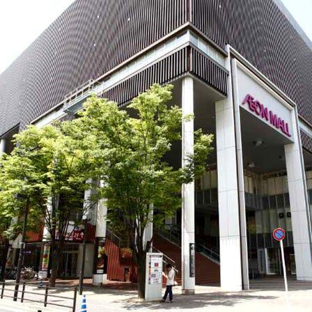 Aeon Mall Kyoto