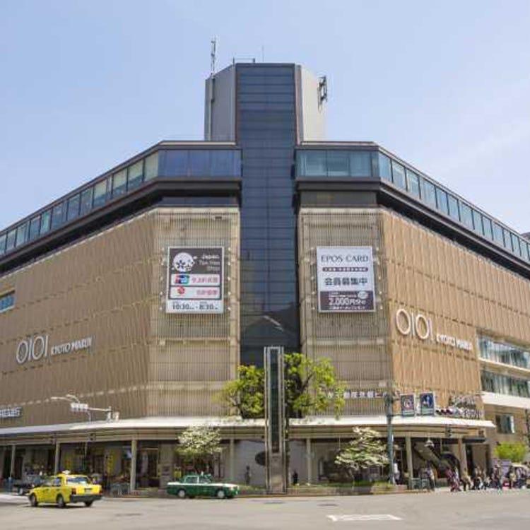 京都丸井百貨