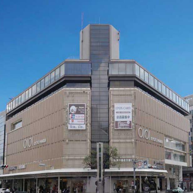 Kyoto Marui