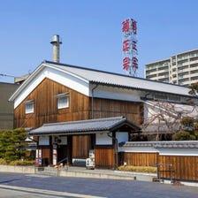 기쿠마사무네 양조 기념관