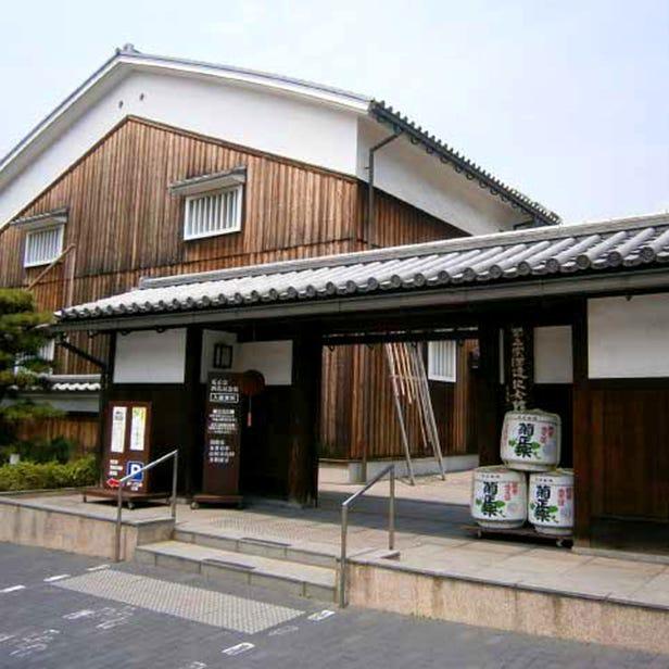 Kiku-Masamune Sake Brewery Museum
