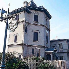 쑨원 기념관(이조카쿠)