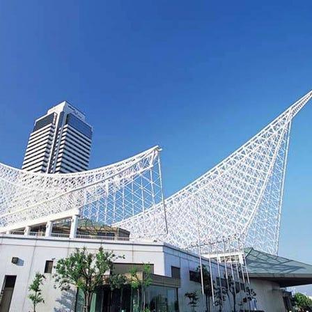 Kobe Maritime Museum Kawasaki Good Times World