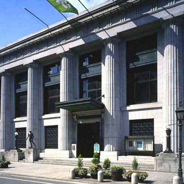 神户市立博物馆
