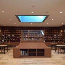 Himeji City Museum of Literature