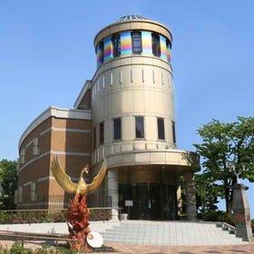 다카라즈카시립 데즈카오사무 기념관