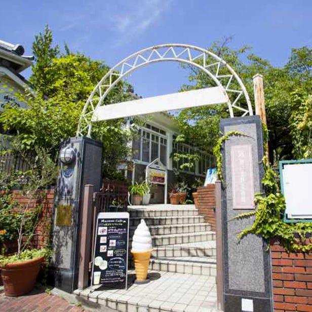神戶北野美術館