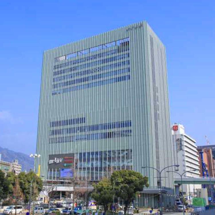 Kobe, Sannomiya, Kitano - LIVE JAPAN (Japanese travel