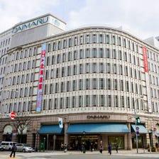 Daimaru Kobe Store