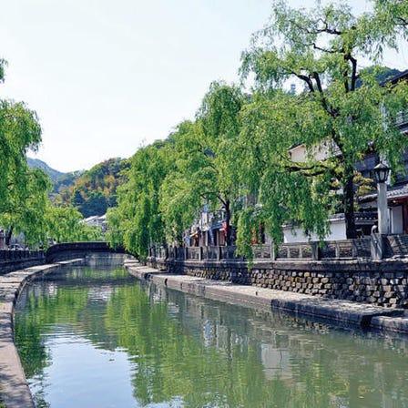 Kinosaki Hot Springs