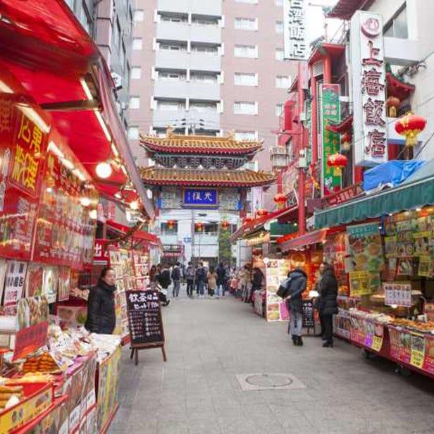 Nankin-machi