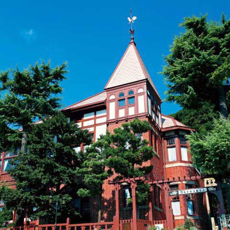 가자미도리노 야카타(풍향계의 집)