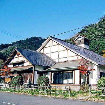 Kouno-Yu