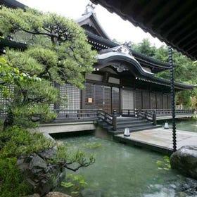 Goshono-Yu
