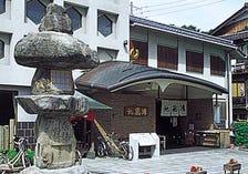 Jizou-Yu