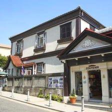 Ben's House