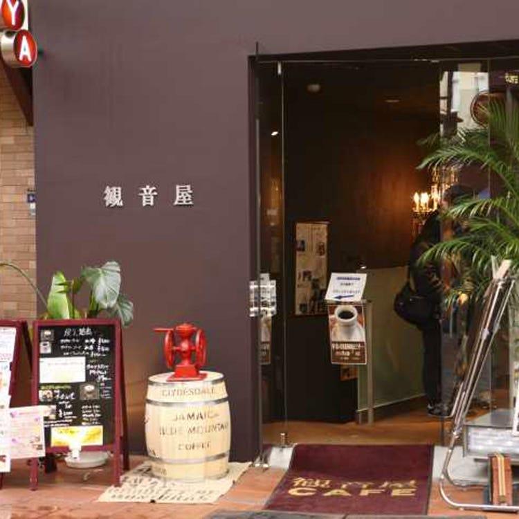 Kannonya Motomachi