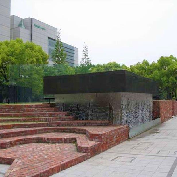 히가시 유원지