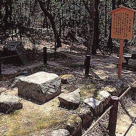 즈이호지 공원