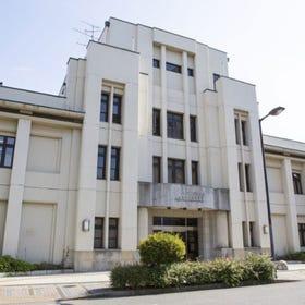 大阪人权博物馆