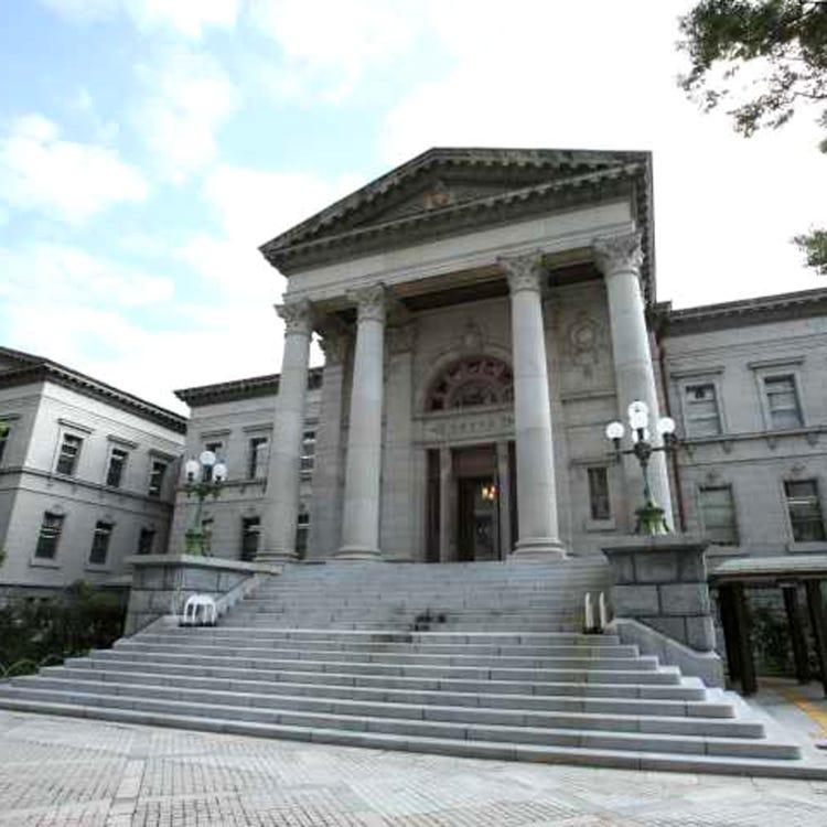 大阪府立中之岛图书馆