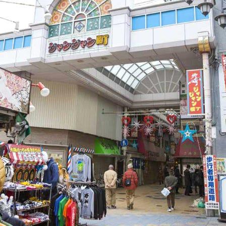 Janjan Yokocho Alley