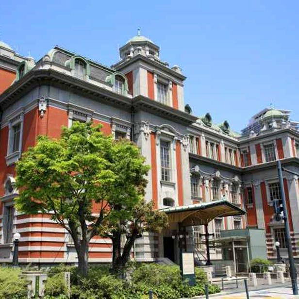 오사카시 중앙공회당