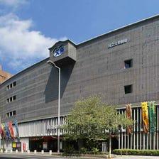 국립분라쿠극장
