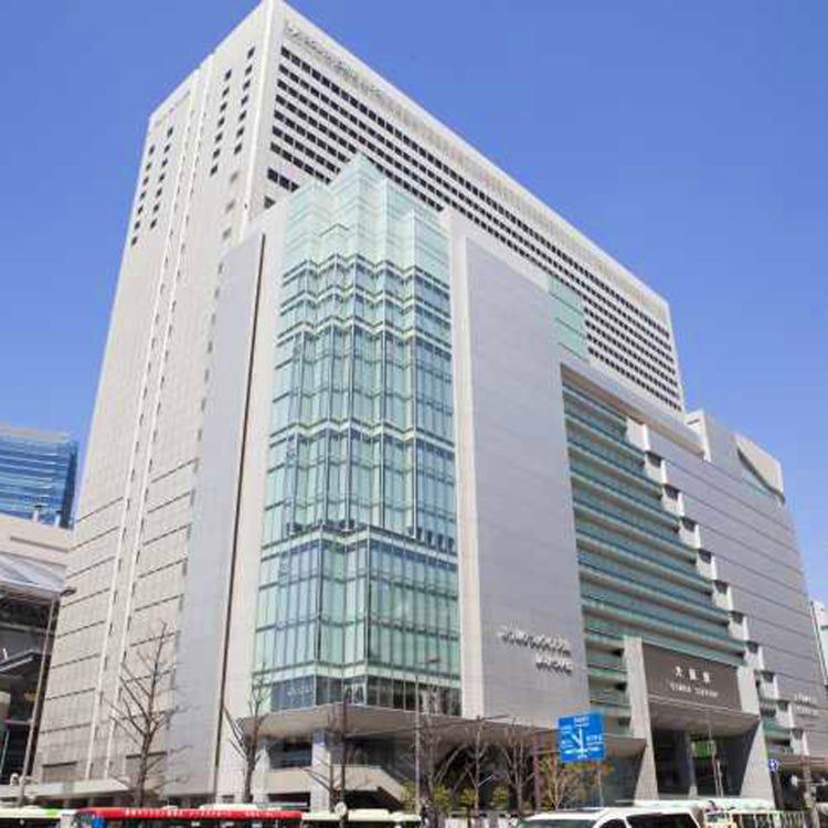 Daimaru Umeda Store