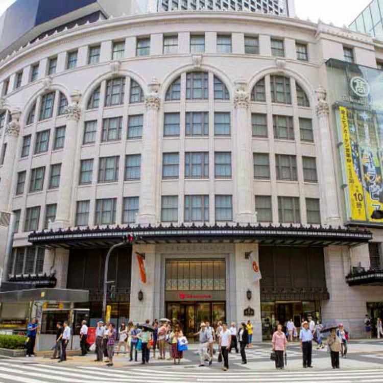 Takashimaya Osaka