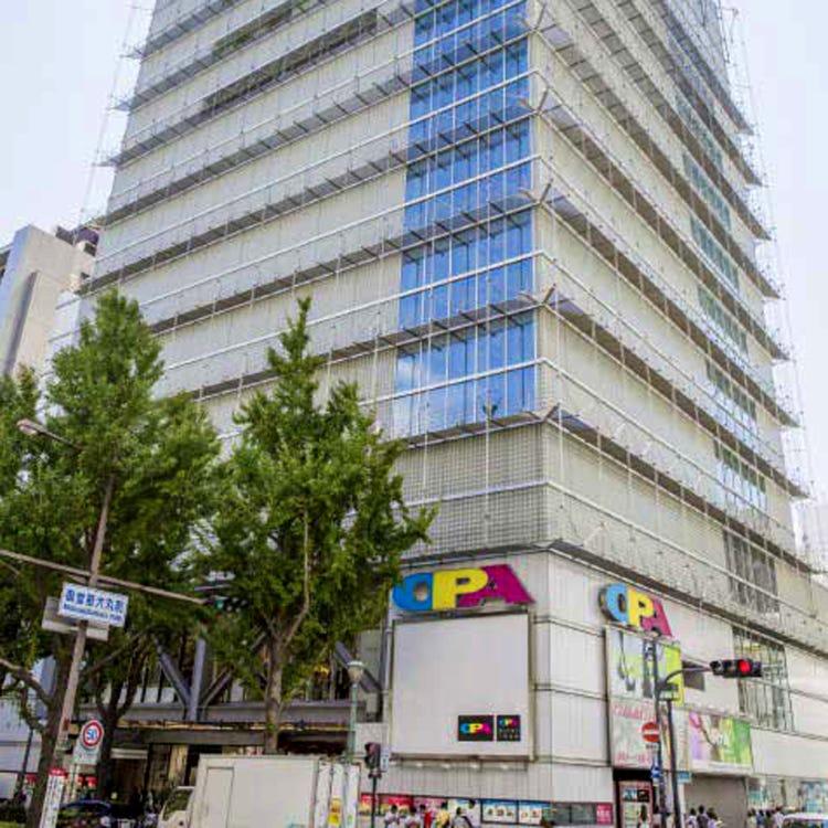 Shinsaibashi OPA
